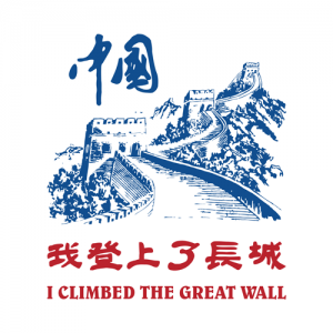 I Climbed The Great Wall T Shirt