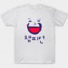 korean champion T Shirt